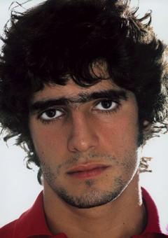 Альберто Феррейро