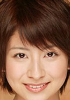 Чихиро Оцука