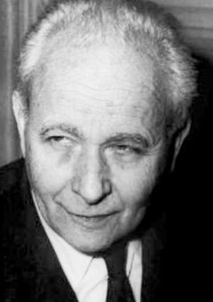 Кристиан Де Шалонж