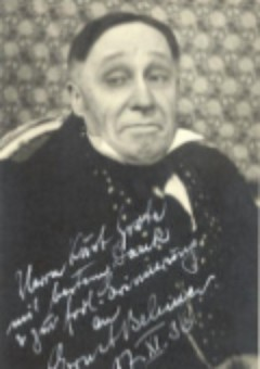Эрнст Бимер