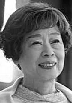 Харуко Като