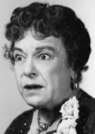 Жозефин Халл