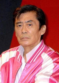 Нати Нодзава