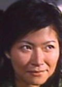 Руби Вонг