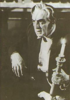 Ваграм Папазян