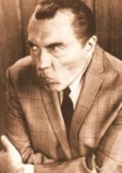 Уилл Джордан