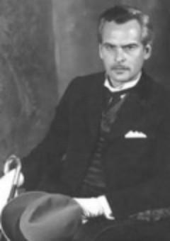 Золтан Латинович