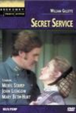 Постер фильма Тайная служба (1977)