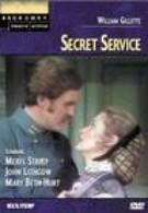 Тайная служба (1977)
