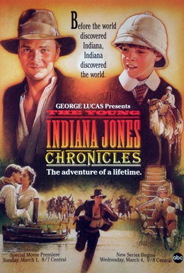 Постер фильма Приключения молодого Индианы Джонса (1992)