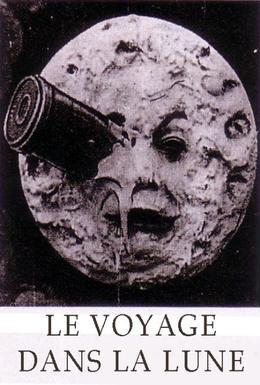 Постер фильма Путешествие на Луну (1902)
