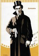 Король Парижа (1917)