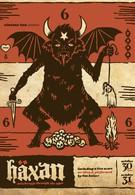 Ведьмы (1922)