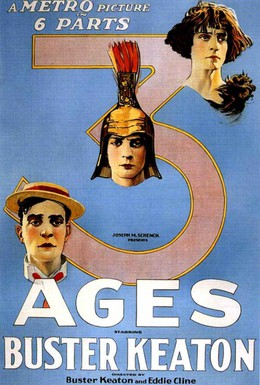 Постер фильма Три эпохи (1923)