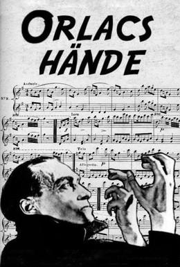 Постер фильма Руки Орлака (1924)
