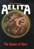 Аэлита (1924)