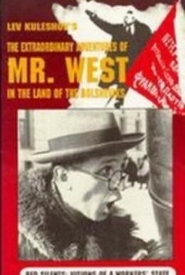 Постер фильма Необычайные приключения мистера Веста в стране большевиков (1924)
