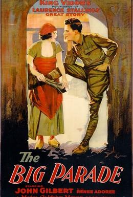 Постер фильма Большой парад (1925)