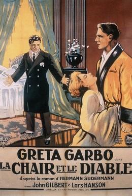 Постер фильма Плоть и дьявол (1926)