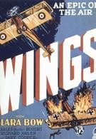 Крылья (1927)