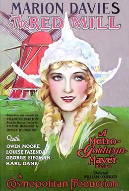 Постер фильма Красная мельница (1927)