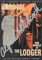 Жилец (1927)