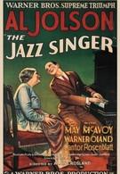Певец джаза (1927)