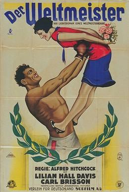 Постер фильма Ринг (1927)
