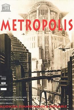 Постер фильма Метрополис (1927)