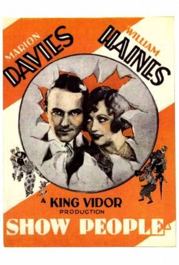 Постер фильма Люди искусства (1928)
