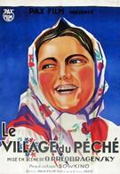 Бабы рязанские (1927)