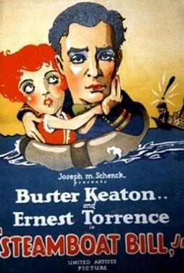 Постер фильма Пароходный Билл (1928)