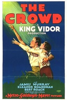 Постер фильма Толпа (1928)