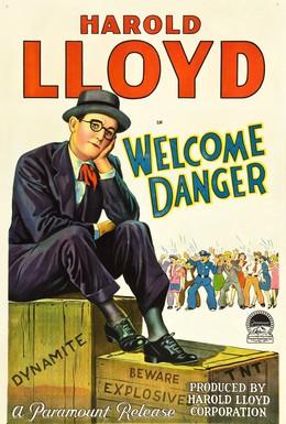 Постер фильма Добро пожаловать, опасность (1929)