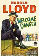 Добро пожаловать, опасность (1929)