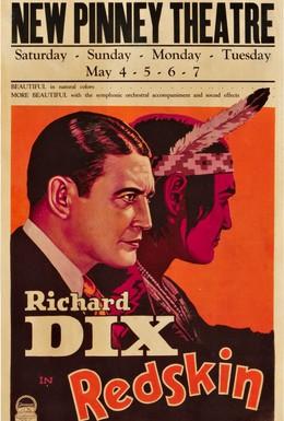 Постер фильма Краснокожий (1929)