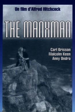 Постер фильма Человек с острова Мэн (1929)