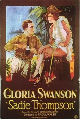 Постер фильма Сэди Томпсон (1928)