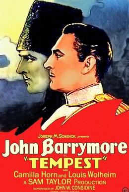 Постер фильма Буря (1928)
