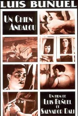 Постер фильма Андалузский пес (1929)