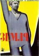 Земля (1930)