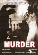 Убийство! (1930)