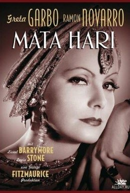 Постер фильма Мата Хари (1931)