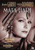 Мата Хари (1931)