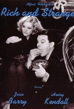 Постер фильма Богатые и странные (1931)