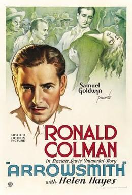 Постер фильма Доктор Эрроусмит (1931)