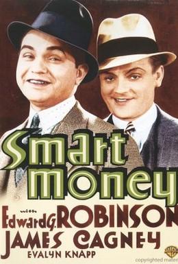 Постер фильма Умные деньги (1931)