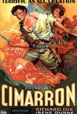 Постер фильма Симаррон (1931)