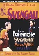Свенгали (1931)