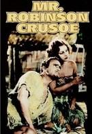 Мистер Робинзон Крузо (1932)